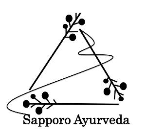 札幌アーユルヴェーダ